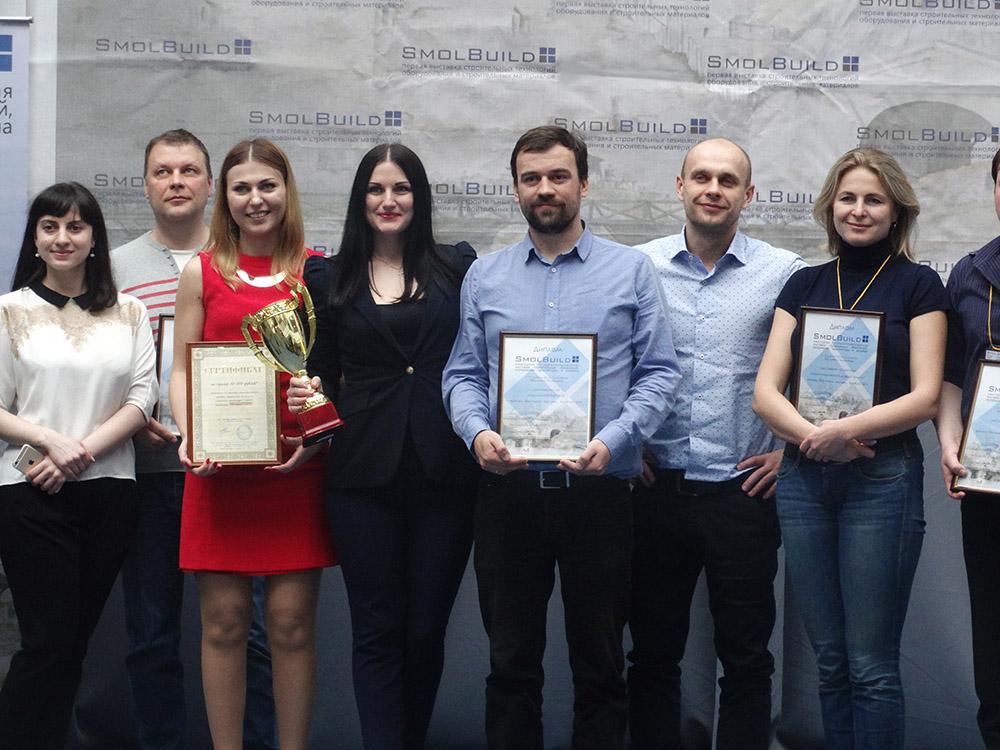 Награждение компании Роялруф в Смоленске